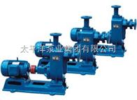 ZX100-100-20臥式自吸離心泵ZX型