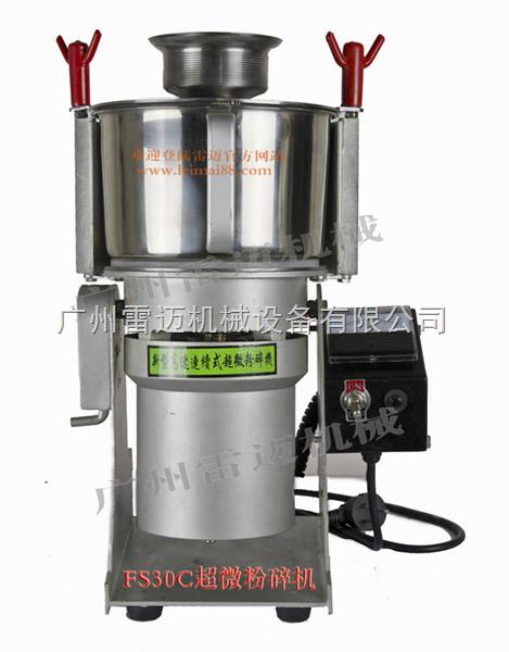 台湾技术气流超微粉碎机,小型高速超微粉碎机