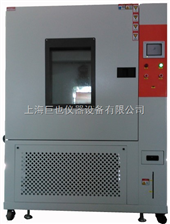 JY-1000HK恒温恒湿试验箱