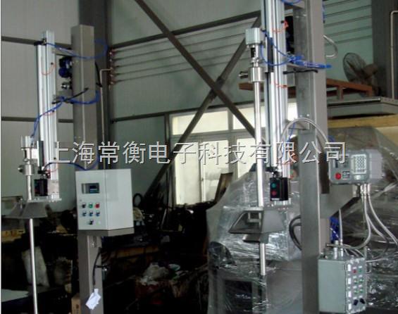 cfm-10-凯士灌装秤 自动灌装机