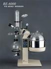 RE-6000旋转蒸发器上海亚荣金叶牌6升容量旋转瓶内置式悬臀水锅自动升降RE-6000旋转蒸发器