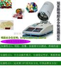 SFY-20AYBX 2000-2007 明胶空心胶囊水分测定仪,明胶水分仪