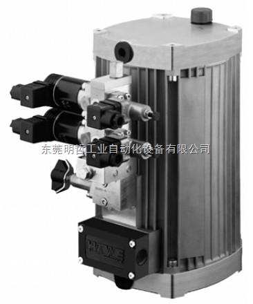 Hawe哈威KA型紧凑式泵站代理