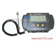 多参数气体测定器 防爆多参数气体检测仪 本安数显多参数气体分析仪