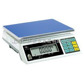 英展AWH-30kg带RS232通讯的电子秤