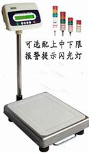 XK3190100公斤帶報警功能電子秤