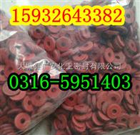 齐全南京市钢纸垫片、红钢纸垫价格