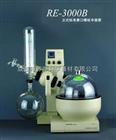 RE-3000B旋转蒸发器上海亚荣金叶牌跷板式按键快速自动升降温节能防爆防溅RE-3000B旋转蒸发器