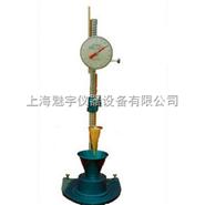 砂漿稠度儀使用方法