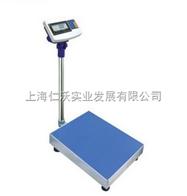 XK3150(W)規矩XK3150W-300kg電子稱RS485輸出接口