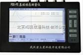 PDS-PS高低应变一体机