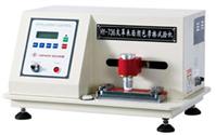 HY-736皮革表面摩擦色牢度测试仪