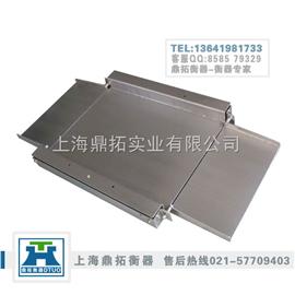 SCS鼎拓电子地磅秤,1吨带引坡电子磅,1T超低电子地磅
