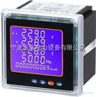 YD9310智能三相电流表YD9310