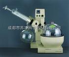 RE-3000C旋转蒸发器上海亚荣耐高温优质玻璃精制双重蛇形标准口卧式冷凝管RE-3000C旋转蒸发器