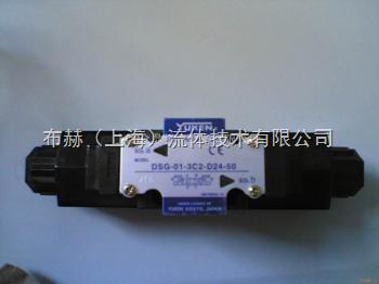 日本YUKEN油研电磁阀