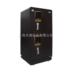 上海保险箱什么牌子好