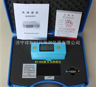 KD60A智能数显光泽度仪(60°)