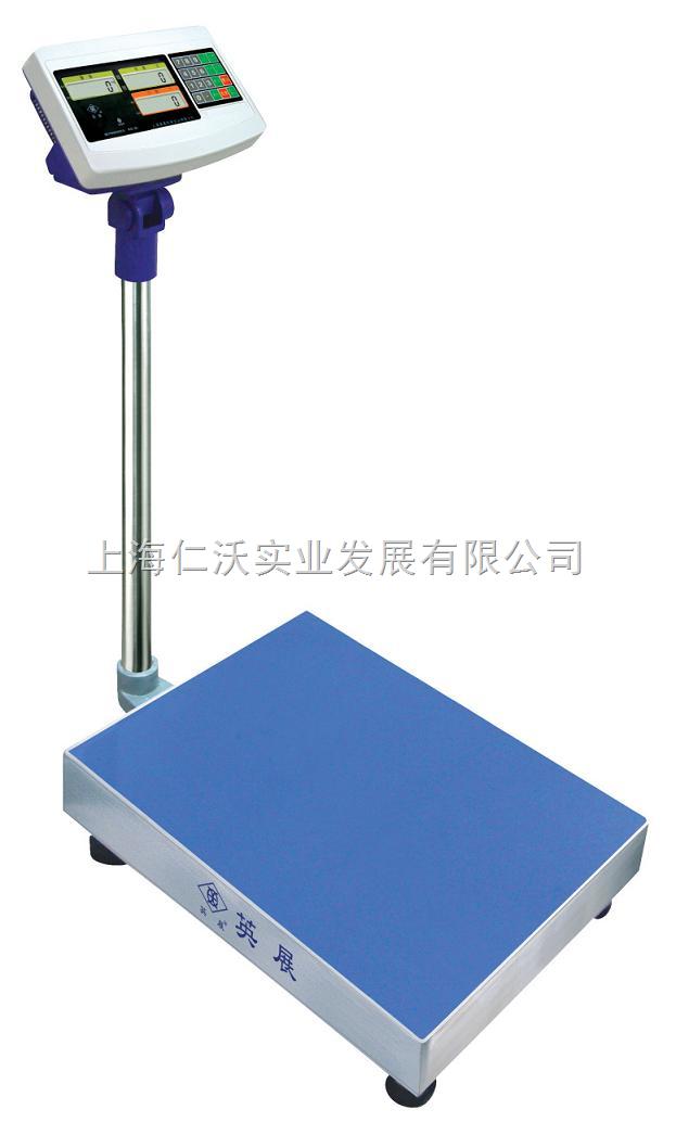 英展AWH-300TC电子天平e=100g/d=20g