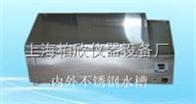 DK-8AX电热恒温水槽DK-8AX