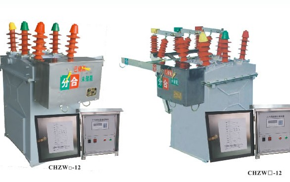 自动重合闸开关chzw8-12cg/630-25(不锈钢外壳带隔离刀闸)