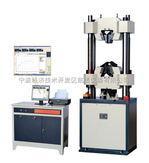 微机控制液压伺服万能试验机WAW-100B