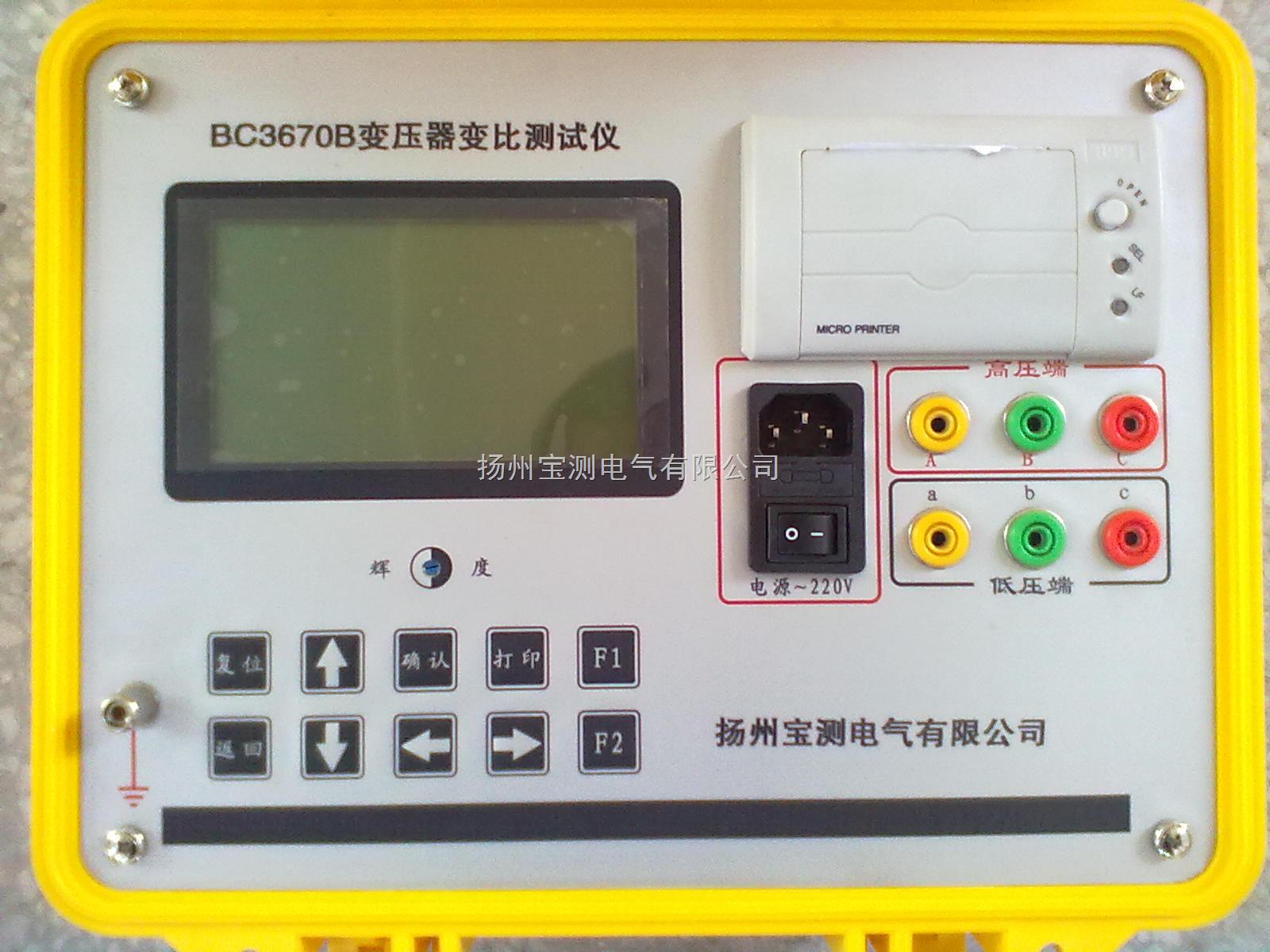 变压器变比测试仪厂商