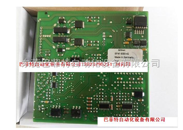 产品库 电子电工仪器 电源设备 交/直流稳压电源 parker比例放大器 ef
