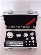E2等级1mg-200g南宁无磁不锈钢组合砝码
