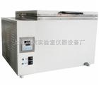 非标定做电热恒温水槽内胆316L