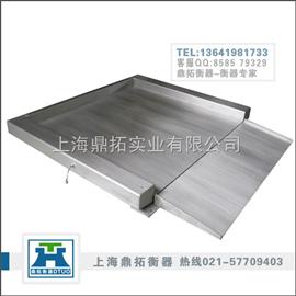 SCS1吨带引坡电子磅,1T超低电子地磅,单层电子秤