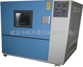 LX-500淋雨试验箱,IPX3/IPX4试验装置