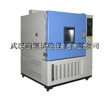 SC/HS-800恒温恒湿试验箱,武汉恒温恒湿试验箱