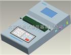 奔月990系列奔月990系列智能傳感器測試儀