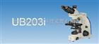 澳浦  UB203i生物顯微鏡