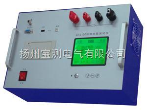 开关回路电阻测试仪生产商