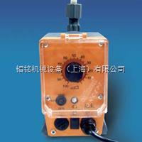 普罗名特CONC1602PP1000A000二氧化氯加药泵