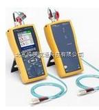 FLUKE快速数字式电缆分析仪DTX-1800