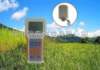 JN-WSY智能温湿压记录仪