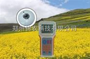太阳辐射记录仪-传感仪
