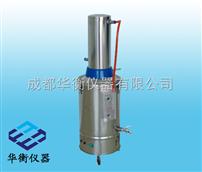 YN-ZD-Z-5自動斷水型不銹鋼電熱蒸餾水器
