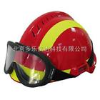 梅思安MSA F2欧式消防救援头盔