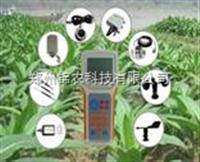 JN-SCQ4手持式智能农业气象环境检测仪