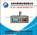 HCCR-3000差热分析
