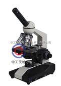 LBT-XSP-1C单目生物显微镜