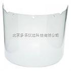 梅思安MSA10115855V-Gard透明防化面屏