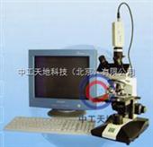 LBT-8CA-C数码生物显微镜