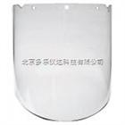 梅思安MSA10115844V-Gard 耐高温透明面屏