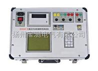 高压开关机械特性测试仪生产厂家,直接生产商