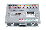 开关机械特性测试仪生产厂家,直接生产商